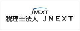 JNEXT